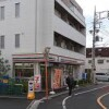 3SLDK Apartment to Rent in Shinagawa-ku Convenience Store