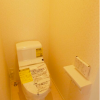 4LDK House to Buy in Setagaya-ku Toilet