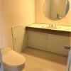 5SLDK House to Rent in Kobe-shi Higashinada-ku Toilet
