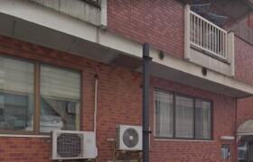 新宿區荒木町-2K{building type}