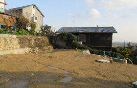 Land only {building type} in Hibarigaoka - Takarazuka-shi