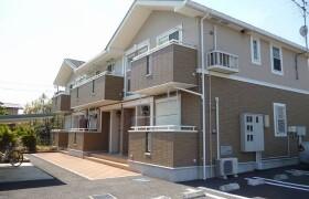 1LDK Apartment in Ninomiya - Akiruno-shi
