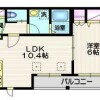 1LDK Apartment to Rent in Setagaya-ku Floorplan
