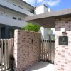 1LDK Apartment to Buy in Nago-shi Building Entrance