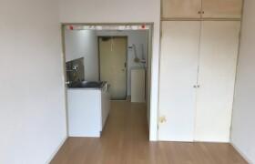 川崎市麻生區金程-1K公寓大廈