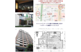 1LDK Mansion in Nishishinsaibashi - Osaka-shi Chuo-ku