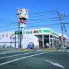 1R Apartment to Rent in Okegawa-shi Supermarket