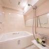 2LDK Apartment to Buy in Chuo-ku Bathroom