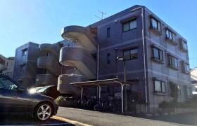 3DK Mansion in Futamatagawa - Yokohama-shi Asahi-ku