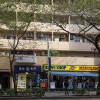 1K Apartment to Buy in Nakano-ku Shop