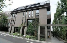 豐島區駒込-1LDK公寓大廈