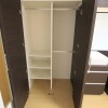 1R Apartment to Rent in Adachi-ku Room