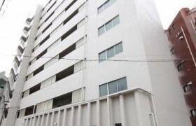 1DK Apartment in Yaguchi - Ota-ku