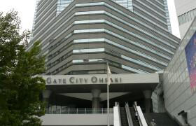 1DK Apartment in Osaki - Shinagawa-ku
