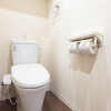 1R Serviced Apartment to Rent in Fukuoka-shi Hakata-ku Toilet