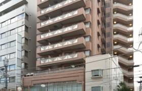文京區千駄木-1DK公寓大廈
