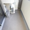 1K Apartment to Buy in Shinjuku-ku Balcony / Veranda