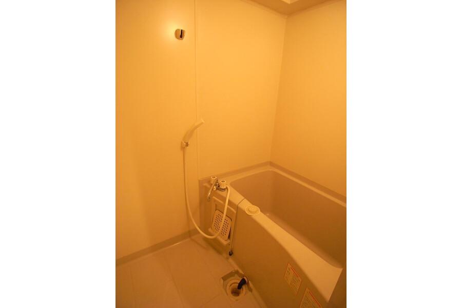 2LDK Apartment to Rent in Sagamihara-shi Minami-ku Bathroom