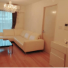 2SLDK Apartment to Rent in Minato-ku Living Room
