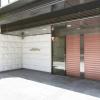 在港區內租賃1LDK 公寓大廈 的房產 Building Entrance