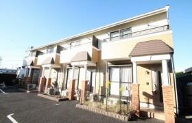 2LDK Terrace house in Tomidacho yonokizu - Nagoya-shi Nakagawa-ku