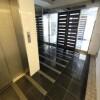 2LDK Apartment to Rent in Nagoya-shi Higashi-ku Interior