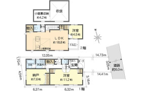 2LDK House in Seta - Setagaya-ku