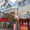 1DK Apartment to Rent in Osaka-shi Chuo-ku Shopping mall