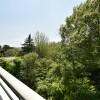 3SLDK House to Buy in Mitaka-shi Balcony / Veranda