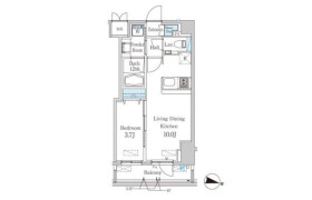 1LDK Apartment in Nampeidaicho - Shibuya-ku