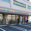 1R Apartment to Rent in Edogawa-ku Convenience Store