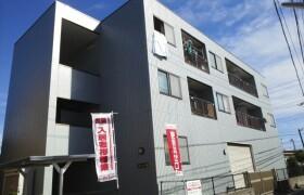 2DK Mansion in Chogo - Fujisawa-shi