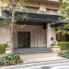 3LDK Apartment to Rent in Shinjuku-ku Entrance Hall