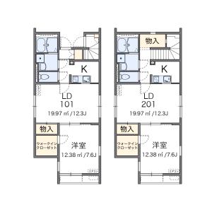 1LDK Apartment in Toyama(sonota) - Shinjuku-ku Floorplan