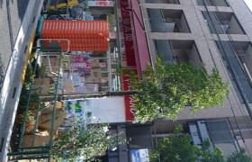 2DK Apartment in Kyojima - Sumida-ku