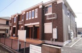 2LDK Apartment in Yanagishinden - Odawara-shi
