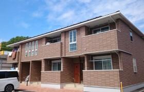 2DK Apartment in Hanenishi - Hamura-shi