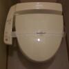1K Apartment to Rent in Higashimurayama-shi Toilet