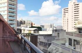 3DK Apartment in Matsuo - Naha-shi