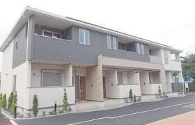 1LDK Apartment in Nakaechi - Atsugi-shi