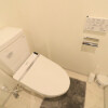 2K Apartment to Rent in Ota-ku Toilet