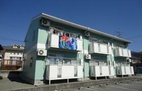 2DK Apartment in Yakata - Kofu-shi
