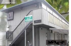 Whole Building Apartment in Tobitakyu - Chofu-shi