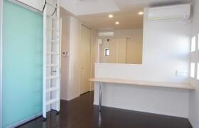 世田谷區上野毛-1LDK公寓大廈