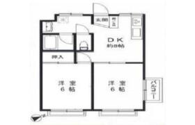 港区 三田 2DK {building type}