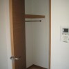 1R Apartment to Rent in Shinagawa-ku Storage