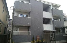 1LDK Apartment in Toyotamaminami - Nerima-ku