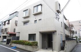3SLDK Mansion in Kitasenzoku - Ota-ku