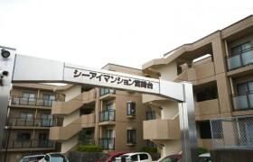 川崎市高津区上作延-3LDK{building type}