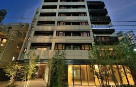 1LDK Mansion in Ebisuminami - Shibuya-ku